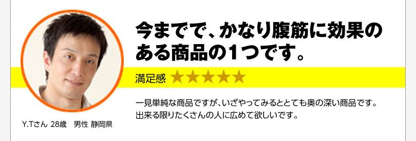 ユーザーレビュー7