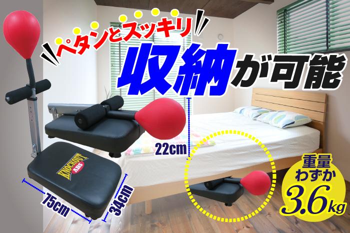 ペタンとスッキリ収納が可能な為、ベッド下やイスの下に収納可能